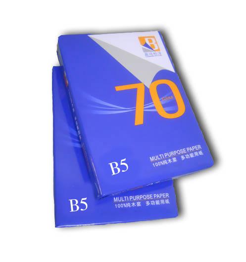 B5复印纸